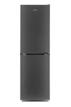 Hoover HMCL5172XIN 55cm Silver 50/50 Fridge Freezer
